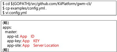 Gateway Manager 2.jpg